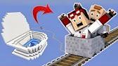 ESSAYEZ DE NE PAS SORTIR DU MINECART ! 🤣 Minecraft FR