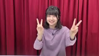 吉岡茉祐「MY closet」前半 江古田蓮 検索動画 19