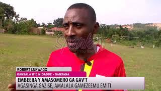 Amasomero ga gavt e Gombe gazise