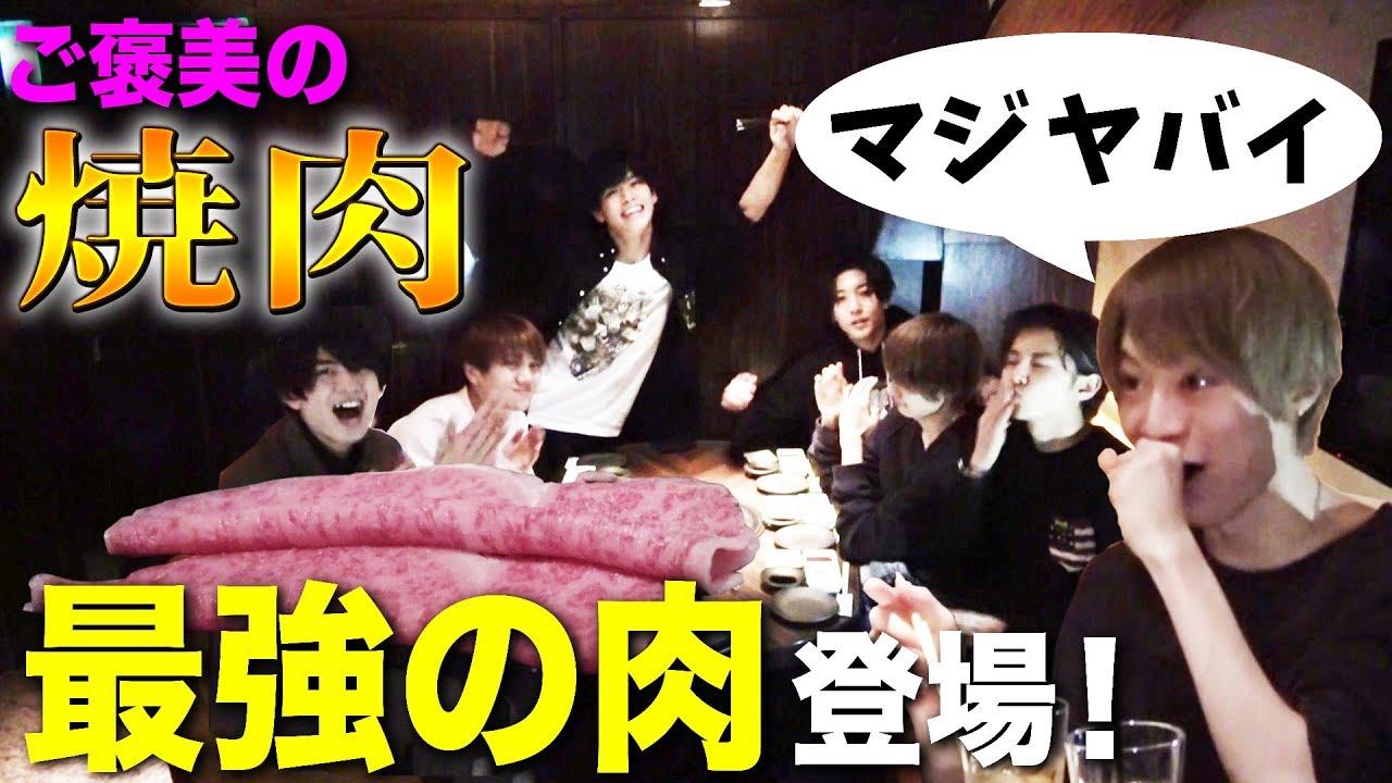 7 MEN 侍【ご褒美焼肉】グルメ今野も大興奮激ウマ焼肉! - YouTube