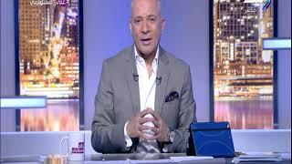 """""""منتظرين منك كتير"""".. أحمد موسى مهنئًا الزعيم عادل إمام بعيد ميلاده"""