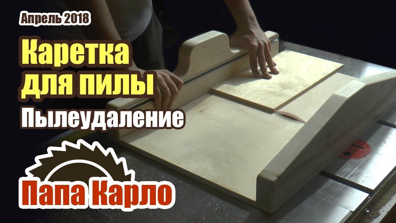 Купить, заказать дешево, узнать цену в салоне недорогой мебели кухонька г. Екатеринбург: каталог: стеллажи.