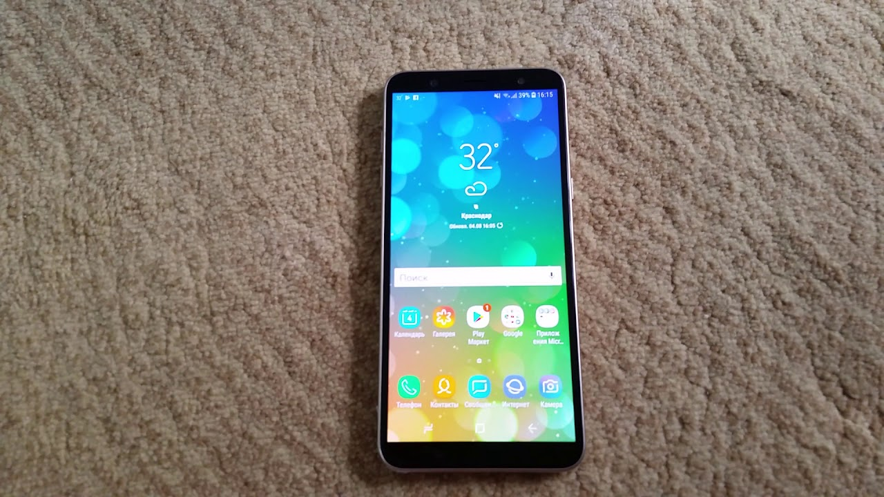 ОНЛАЙН ТРЕЙД. РУ Смартфон Samsung Galaxy J8 (2019) 32GB SM-J810F (золотой)