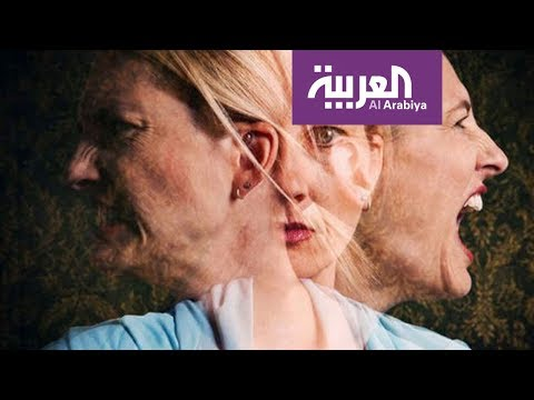 صباح العربية: ٦٠ مليون شخص يعانون من اضطراب ثنائي القطب