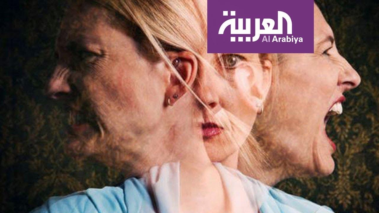 صباح العربية ٦٠ مليون شخص يعانون من اضطراب ثنائي القطب Youtube