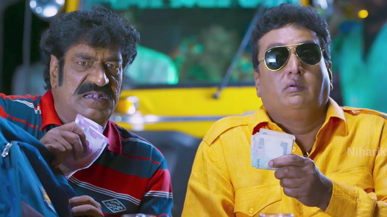 Daggaraga Dooramga Latest Telugu Movie B2B Comedy Scenes ...