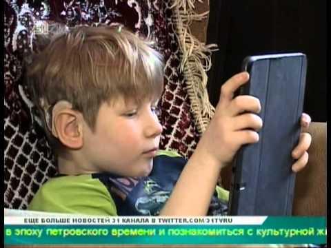 Глухие чиновники оставили детей инвалидов без слуховых аппаратов