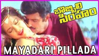 Mayadari Pillada - Bobbili Simham Video Song - Balakrishna ,Meena , Roja
