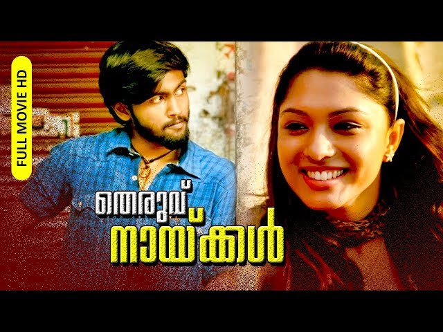 Malayalam New Action Thriller Full Movie   Theruvu Naikkal [ HD ]   Ft.Pratheek, Akshatha others