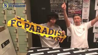 """東京スカパラダイスオーケストラ ファンクラブ""""FC PARADISE""""会員限定グ..."""
