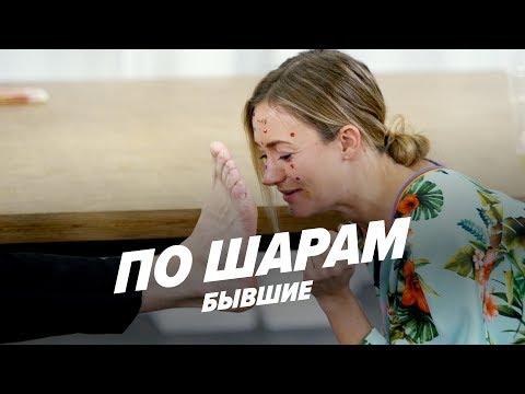 Страх-понг с бывшей (Smetana TV: Вася vs Женя)   ПО ШАРАМ   ЦУЕФА