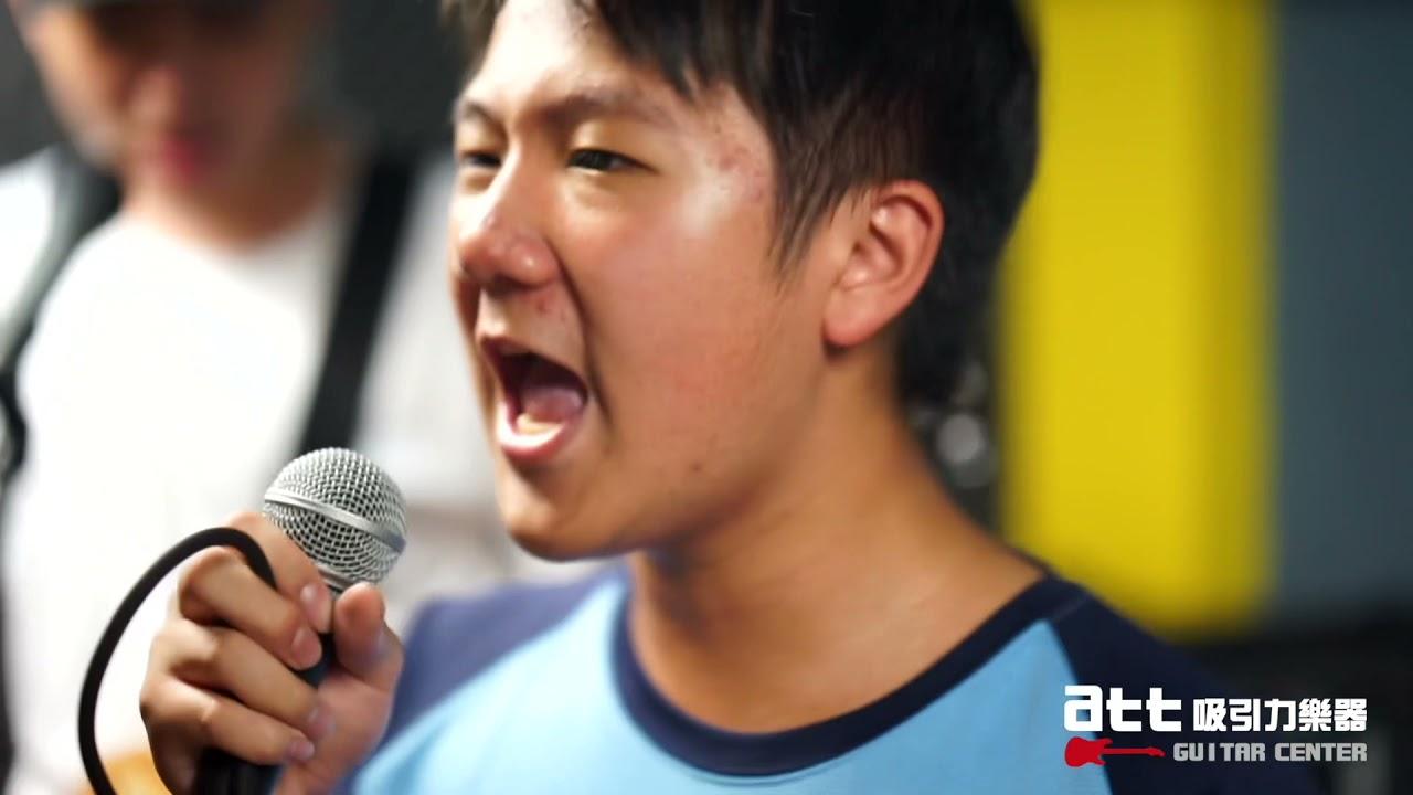 att吸引力樂器-錄音工程-中一中熱音社樂團影音錄製「萬佛朝宗」