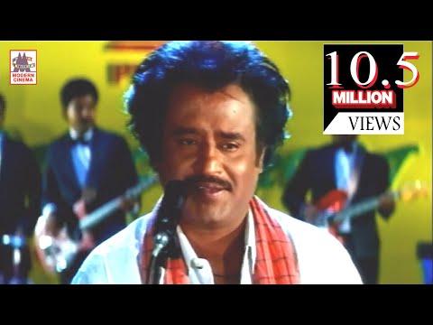 konji konji alaigal oda HD song | Rajini | SPB | Ilaiyaraja |  Veera | கொஞ்சி கொஞ்சி
