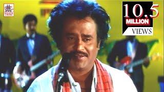 konji konji alaigal oda HD song | கொஞ்சி கொஞ்சி | Rajini | SPB | Ilaiyaraja | Veera |