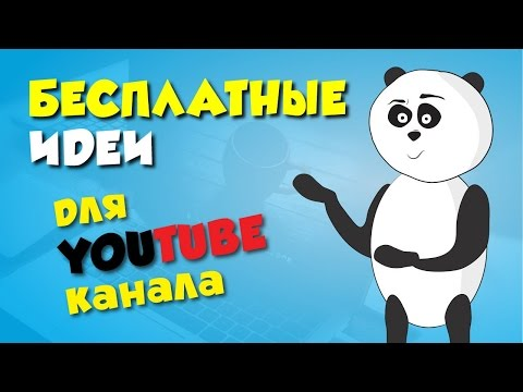 Как заработать деньги - YouTube