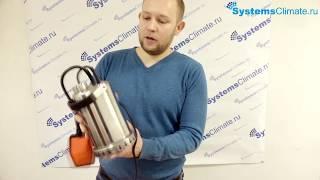 видео Купить дренажный насос Джилекс в Москве по лучшей цене