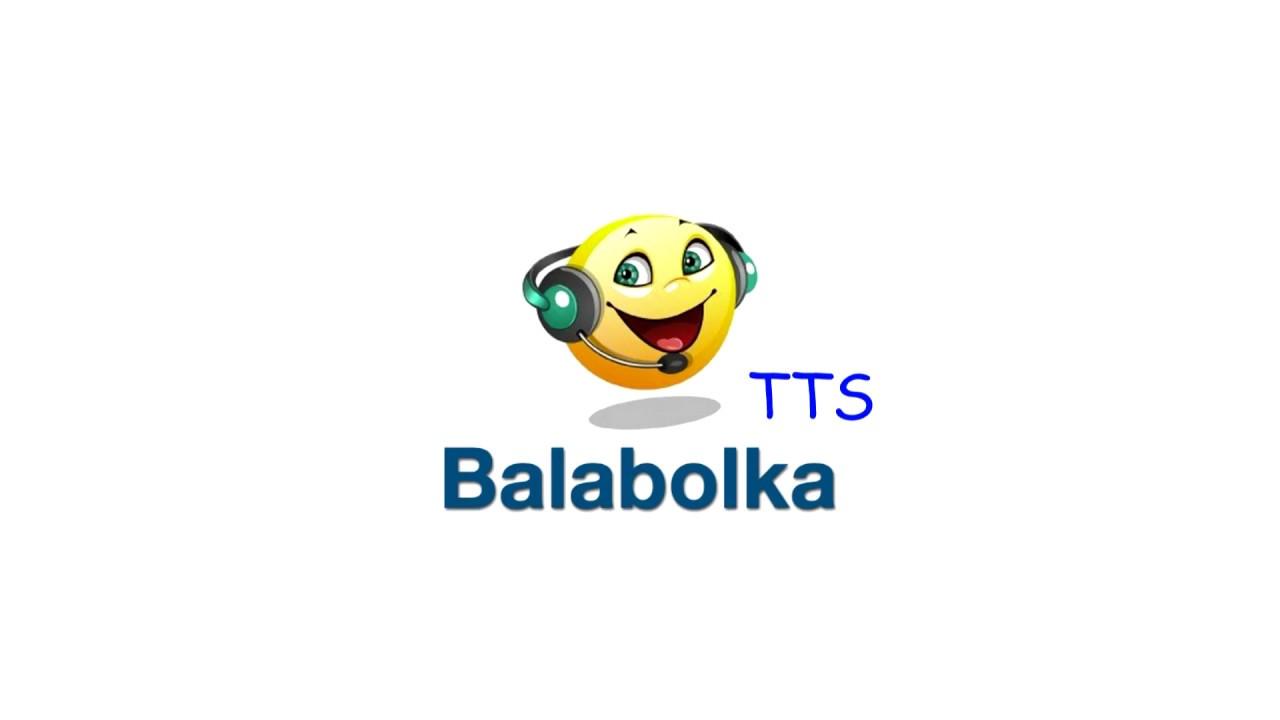 How To Use Balabolka / balabolka / InfiniTube
