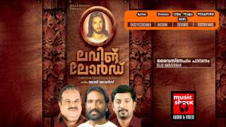 Christian Devotional Songs Malayalam | Loving Lord | Malayalam Christian Devotional Songs