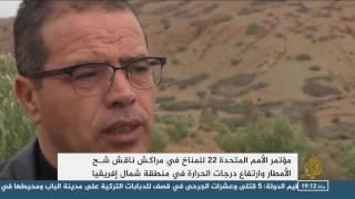 خطة بالمغرب لترشيد المياه والتصدي لظاهرة التصحر