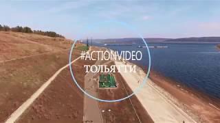Полет над набережной г.Тольятти