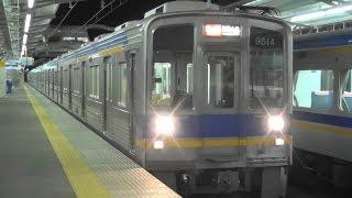 南海電車9000系6両編成 夜の和歌山市駅20時24分発急行和歌山港行き
