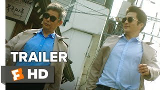 The Accidental Detective 2: In Action Teaser Trailer #1 (2018) | Movieclips Indie