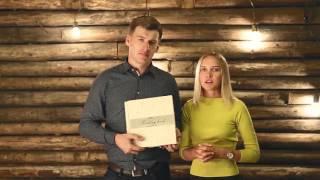 Отзыв о свадебном фотографе Лео Антонов  Свадебный фотограф