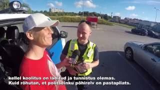 ПЕРЕЦ БЛОГ 5 Как живется русскому в эстонской полиции