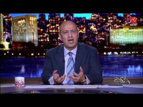 عمروأديب: عندي سعادة غيرطبيعية مش بس إن ربنا نجاني.. لكن بالناس اللي في بلدنا والبلاد اللي حوالينا