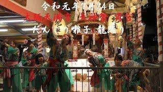 2019/7/24 天神祭 宵宮 天満市場地車講 だんじり囃子 龍踊り