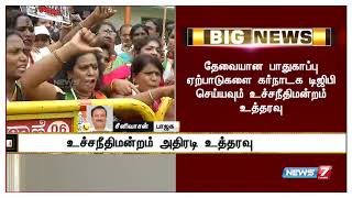 Big News 18-05-2018 news 7 Tamil