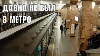 Смотреть видео Метро в Москве | Краткие впечатления | Муравейник онлайн