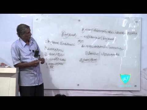 14 9 14 Ramachandran Tamil
