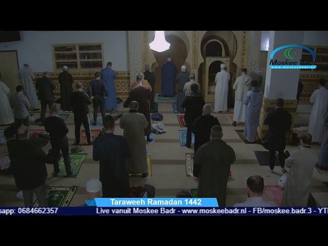 نقل مباشر من مسجد بدر : تراويح رمضان 1442