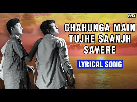 Chahunga Main Tujhe Saanjh Savere  Lyrical Song  Mohammad Rafi Songs  Dosti 1964 Hindi Movie