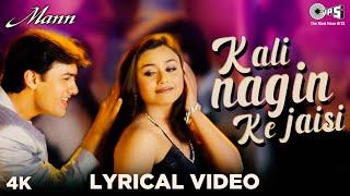 Kali Nagin Ke Jaisi Lyrical - Mann | Udit Narayan, Kavita Krishnamurthy | Aamir Khan, Rani Mukherjee