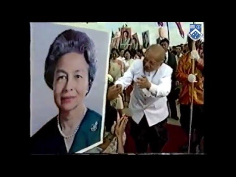 State Visit to Cambodia of HM the King of Malaysia - Part I (1996)