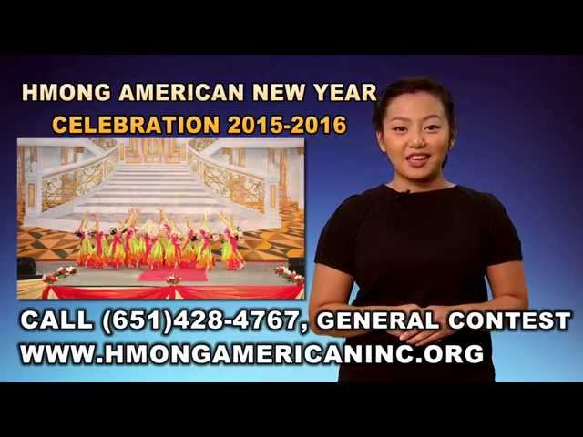 COME AND SHARE YOUR TALENT WITH US AS WE CELEBRATE 40 YEARS OF HMONG AMERICANS.