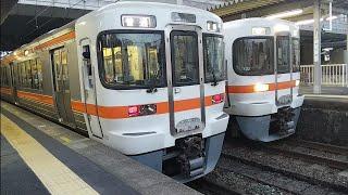 [豊橋方面始発電車]JR東海313系1100番台J4編成 普通豊橋行 刈谷駅到着