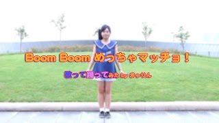 きゃりんのツイッター→ http://twitter.com/kirari_kyarin 楽曲と振り付...