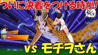 【たたかえドリームチーム】実況#681 日本パvs技パ!vsモチヲさん!【Captain tsubasa dream team】