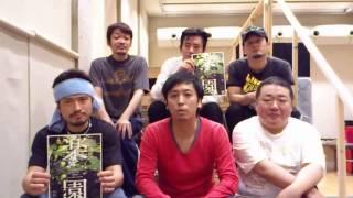 モダンスイマーズ「楽園」作・演出:蓬莱竜太 11/7(水)~11/15(木)...
