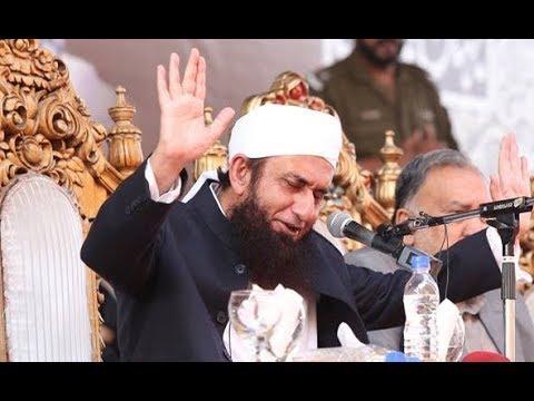 Molana Tariq Jameel Latest Bayan 7 February 2019