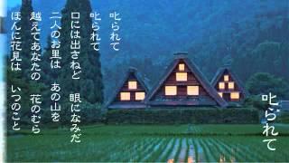『赤蜻蛉』(『日本童謡集』岩波文庫より) 作詞:三木露風 作曲:山田...
