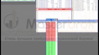 QUIK Просмотр баланса счета на рынке СПОТ