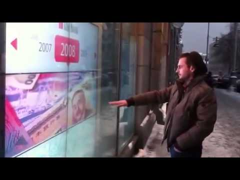 Interactive Bank of Moscow