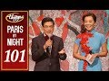Download Paris By Night 101 - Hạnh Phúc Đầu Năm (Full Program) MP3 song and Music Video