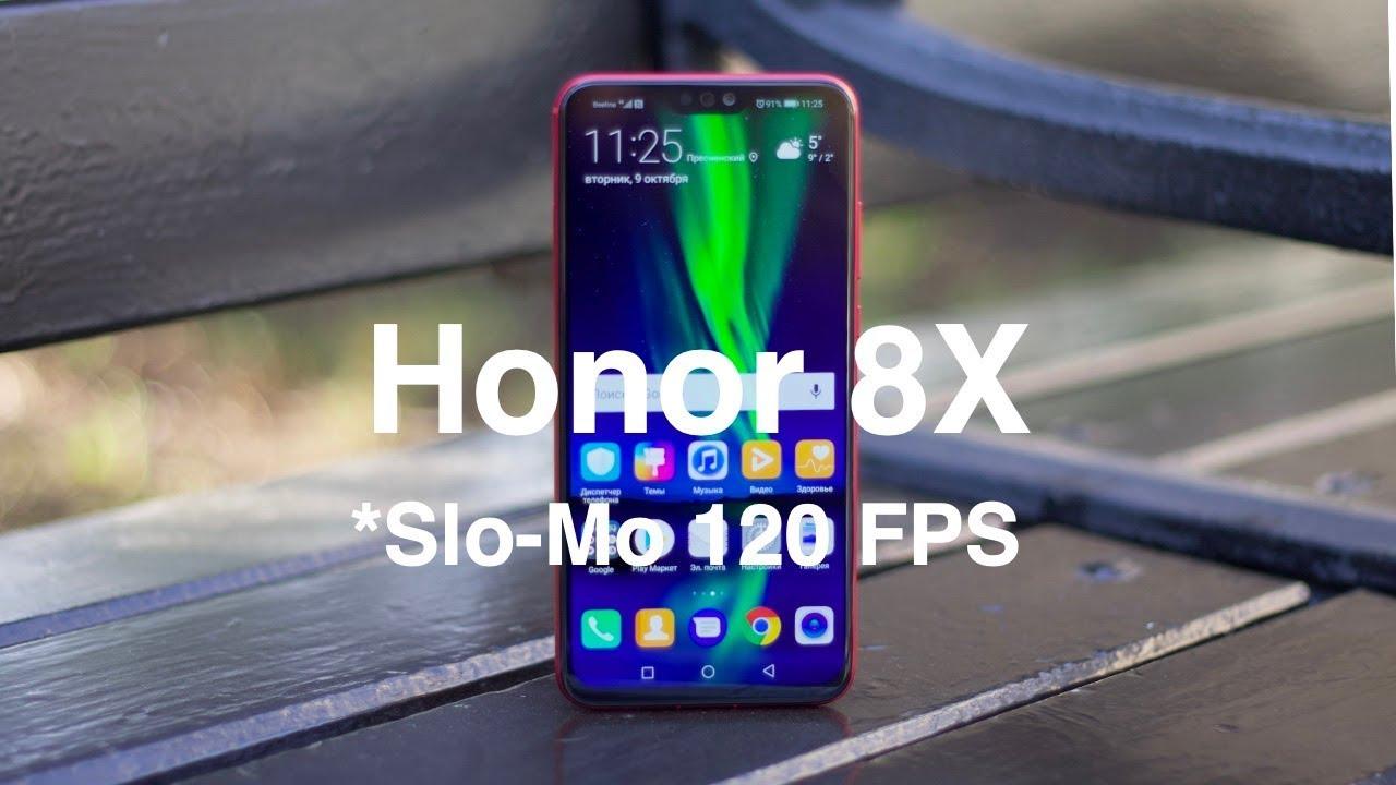 Honor 8X - Slo-Mo 120 FPS