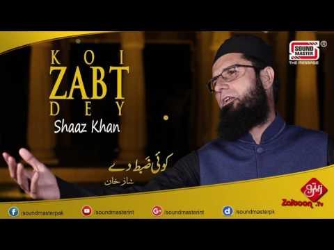 Koi Zabt De | Beautiful Munajaat With Lyrics | Shaz Khan |