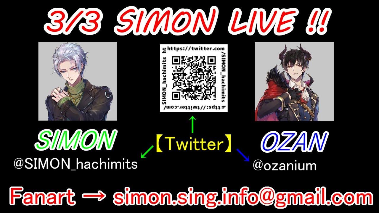3/3 YouTubeLIVE!! (talking Japanese & English → Playing game)
